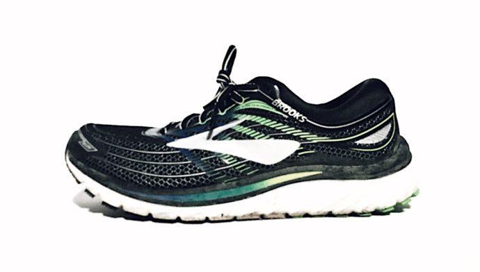 ... così cambiata nell arco di pochi mesi e invece la Glycerin 15 mi stava  sembrando tutta un altra scarpa  meno ammortizzata e soffice 06e6cfdbd10