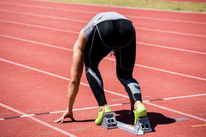 Frasi motivazionali corsa